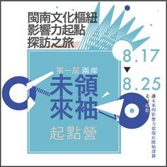 banner design for FB image
