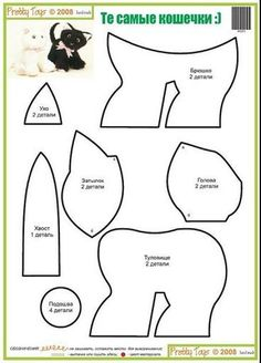best ideas for sewing patterns free animals english Plushie Patterns, Animal Sewing Patterns, Sewing Patterns Free, Doll Patterns, Sewing Toys, Sewing Crafts, Sewing Projects, Sewing Stuffed Animals, Stuffed Animal Patterns