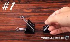 Прелесть простоты: 15 способов использования канцелярского зажима для бумаг