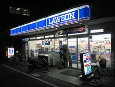 You've probably heard or seen these convenience stores (konbini) in a drama or a Japanese film, sometimes in a video game. Perhaps even unwittingly, but this is a concept so inseparable from Japan that we had to. Lawson Japan, Japan Travel, Us Travel, Convience Store, Hot Tub Surround, Stupid Kids, Horror Video Games, Turning Japanese, Temples