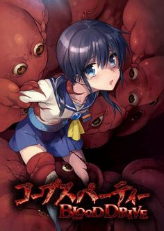 Corpse Party BLOOD DRIVE (Limited Edition). I seriously CAN'T wait till it gets transalated!! I'm gonna ask my parents to buy me one for my birthday!! Though I probably won't get it, it won't hurt to ask