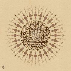 Surah Al Ahzab 56 by Baraja19
