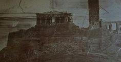 Μωσαϊκό: φωτογραφία της Aκρόπολης μετά την τουρκοκρατία