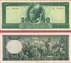 Greece 1955 - 50 drachmes, / portrait Pericles (/ˈpɛrɪkliːz/; Greek: Περικλῆς Periklēs, pronounced [pe.ri.klɛ̂ːs] in Classical Attic; c. 495 – 429 BC) was a prominent and influential Greek statesman, orator and general of Athens during the Golden Age — specifically the time between the Persian and Peloponnesian wars. He was descended, through his mother, from the powerful and historically influential Alcmaeonid family.