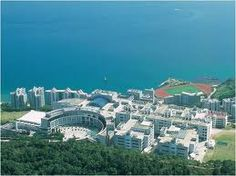 Hong Kong UST Business School,  Top B School in world Campus NEWS: Top 10 Business Schools in the World
