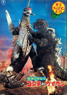 Godzilla vs. Gigan Cool Monsters, Classic Monsters, Godzilla Vs Gigan, Old Posters, Movie Posters, Cartoon Meme, Japanese Monster Movies, Godzilla Wallpaper, Sci Fi Horror Movies