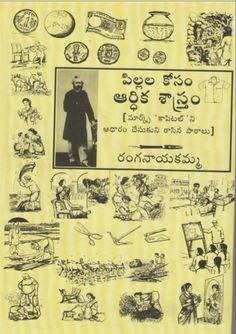 http://kinige.com to read this Telugu book!