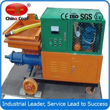 chinacoal11  Construction material, Construction Machine, mortar wall spraying machine for sale