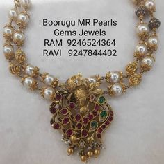 22 carat gold large size south sea pearls, nakshi balls combination two layers medium size necklace from Boorugu jewellers