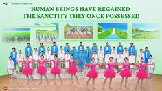"""New Heaven and New Earth 