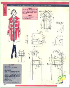 Coat , patterns instructions