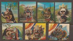 Bhutan   # 220  A - G   Mint
