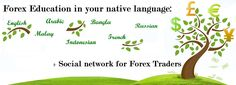 Learn Forex in your native Languages, connect with other best traders across the Globe and ask any Question and the complete community will help you.