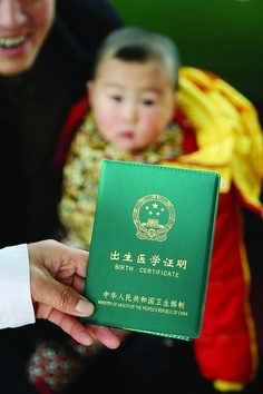 Plan Chinas pilot Universal Birth Registration project in Qi Shan county, China, has been such a tremendous success (with registration numbers rising from 41% to 99% within the 1-year period of the pilot) that it was quickly upscaled. #CountEveryChild