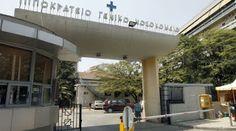 Μέσα στο Ιπποκράτειο νοσοκομείο είχαν βρει καταφύγιο 12 άστεγοι στη Θεσσαλονίκη, οι οποίοι συνελήφθησαν ύστερα από καταγγελίες για δημιουργία εστιών μόλυνσης.