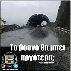50 Χιουμοριστικές φωτογραφίες που κάνουν θραύση αυτή την στιγμή στο ελληνικό διαδίκτυο. – διαφορετικό Funny Greek Quotes, Greek Memes, Funny Picture Quotes, Funny Images, Funny Photos, Funny Jokes, Hilarious, Funny Statuses, Bae