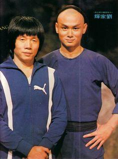 Lau Kar Wing and Gordon Liu