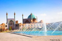 Мечеть Имама в Иране