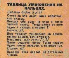 (50) Одноклассники