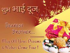 Bhai Dooj Status for New Bhai Dooj Status Best Bhai Dooj Status, Latest Bhai Dooj Status, Most Popular Status on Bhai Dooj, Funny Status, Top Bhai Dooj Quotes for Whatsapp & FB. Diwali Greetings Quotes, Happy Diwali Quotes, Diwali Greeting Cards, Happy Diwali Images, Bhai Dooj Status, Bhai Dooj Quotes, Happy Bhai Dooj Images, Bhai Dooj Wishes