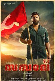 Sakhavu (2017) Watch Full Movies,Watch Sakhavu (2017) Full Free Movie, Online Full Movie Watch or Download,Full Movies