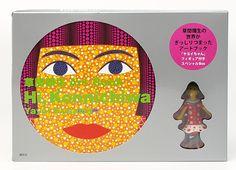 """Yayoi Kusama ArtBook """"Hi, Konnichiwa"""""""