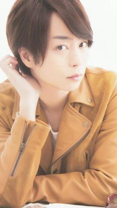 Ninomiya Kazunari, Boy Bands, Singer, Animation, Actors, People, Singers, Animation Movies, People Illustration