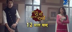 http://desiserialz.com/ek-tha-raja-ek-thi-rani-20th-june-2016-episode-online/