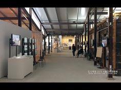 Seoul Walking-SEOUL ARCHITECTURE FESTIVAL 2015 [도시재생 2015 서울건축문화제]