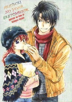 Read manga Akatsuki no Yona Chapter 120.005 online in high quality