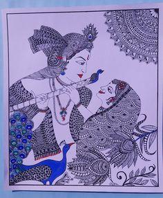 Doodle Art Drawing, Mandala Drawing, Mandala Painting, Cool Art Drawings, Art Sketches, Drawing Ideas, Krishna Painting, Krishna Art, Krishna Images
