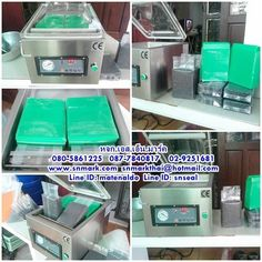 Vacuum Packaging Machine Snmark