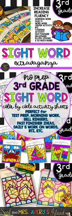 These third grade sight word activities include a variety of color by code worksheets to help your students increase reading fluency and reading comprehension skills.  If you are seeking some literacy center ideas, summer school activities, fast finisher activities, etc. to help your students master their third grade sight words, please click the link and discover the ease of integrating these fun, no prep printables into your ELA and reading lesson plans.