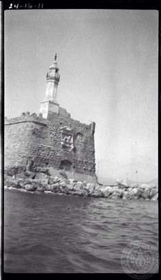 Candia. Venetian fort. Herakleion. Crete. 1924. Dorothy Burr Thompson Old Photos, Vintage Photos, Crete, Heraklion, Show Me The Way, Old Maps, Tower Bridge, Venetian, The Past