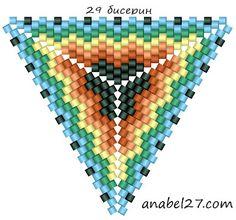 Схемы треугольников - мозаичное плетение 9   - Схемы для бисероплетения / Free bead patterns -
