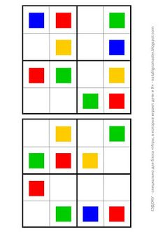 Sudoku - an option in color - Print and Play :: The games children play, and I Math For Kids, Lessons For Kids, Math Lessons, Sudoku Puzzles, Printable Puzzles, Printables, Kindergarten Math Games, Subtraction Worksheets, Montessori Math