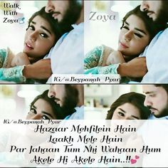 Stay with me forever. Love Shayari Romantic, Love Romantic Poetry, Romantic Love Quotes, New Love Quotes, Love Quotes In Hindi, Qoutes About Love, Muslim Couple Quotes, Muslim Love Quotes, Sad Love