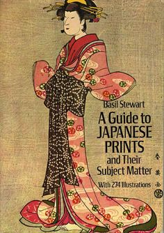 Obi Tied in Front = Open for Business *||||*  a guide to japanese prints / book cover