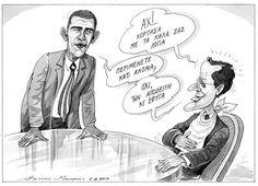Το Αφηρημένο Blog: Γελοιογραφίες: οι καλύτερες του μήνα (Αύγουστος 2013) Funny Greek, Blog, Note, Blogging