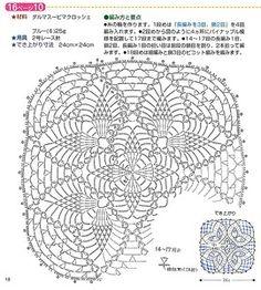 Японские-мини-салфетки-схема-1.jpg