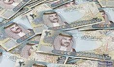 سعر الدينار البحريني مقابل الدولار الأمريكي الخميس: تعرف على سعرعملات الدول العربية مقابل الدولار الأمريكى 1 الدولار الأمريكي= 2.6523 دولار…