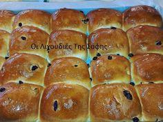 Sweet Buns, Sweet Pie, Sweet Bread, Cookbook Recipes, Cooking Recipes, Brunch, Hot Cross Buns, Greek Recipes, Raisin