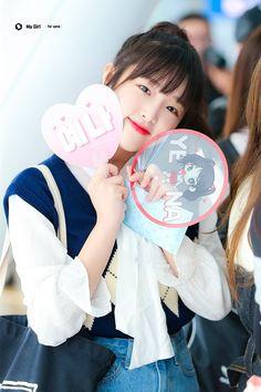 Fandom, Yuri, Survival, Sakura Miyawaki, Baby Ducks, Yuehua Entertainment, Japanese Girl Group, Kim Min, Extended Play