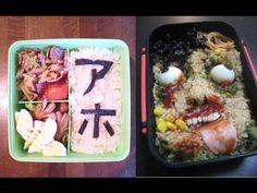 Kyoto Japan, Tokyo Japan, Japan Travel, Meme, Unique, Ethnic Recipes, Funny, Outfits, Food