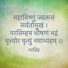 Hinduism Quotes, Sanskrit Quotes, Sanskrit Mantra, Vedic Mantras, Hindu Mantras, Sanskrit Words, Live And Learn Quotes, Sanskrit Language, Hindu Culture