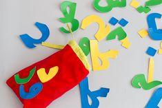 Arabic alphabet bag #learnarabicalphabet