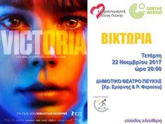 """Κινηματογραφική Λέσχη Πεύκης: 22-11-2017: """"Victoria"""" Victoria, Movie Posters, Film Poster, Billboard, Film Posters"""