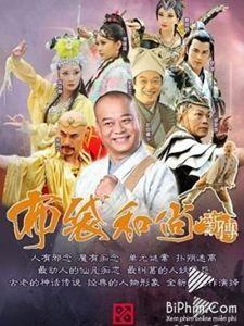 Phim Bố Đại Hòa Thượng Tân Truyền | Thvl1