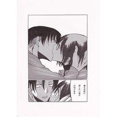 Doujinshi - Omnibus - Shingeki no Kyojin / Levi x Mikasa & Levi x Mikasa (魂の起源 ピクシブ再録本)