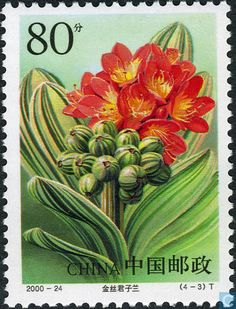 2000 China, People's Republic [CHN] - Flowers